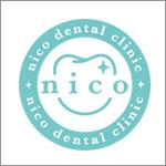 【医師監修】乳歯と永久歯の虫歯に違いはある? 子どもの虫歯予防策5つ